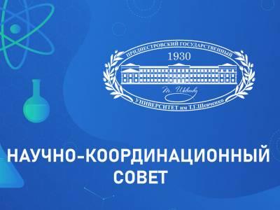 Научно-координационный совет